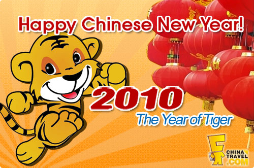 chinese-new-year-2010-tiger