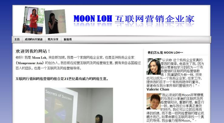 Moon Loh-Internet Network Marketing Pro